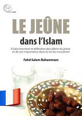 Le jeûne dans l'Islam: Eclaircissement et définition des piliers du jeûne et de son importance dans la vie du musulman