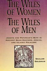 Wiles of Women The Wiles of Men  The PDF
