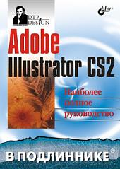 Adobe Illustrator CS2
