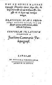 ORATIONES DUAE S. GREGORII EPISCOPI NISSAE
