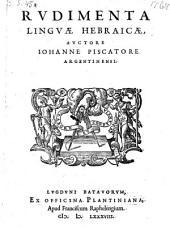 Rudimenta linguae hebraicae
