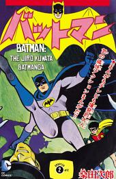Batman: The Jiro Kuwata Batmanga (2014-) #48
