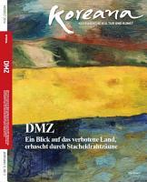 Koreana 2017 Autumn  German  PDF