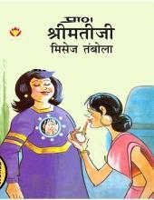 Shrimatiji Mrs. Tambola Hindi