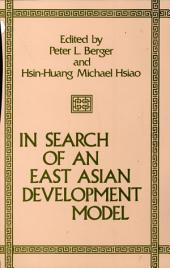 In Search of East Asian D
