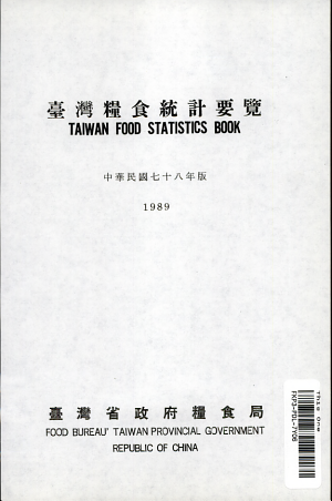 Taiwan Food Statistics Book PDF