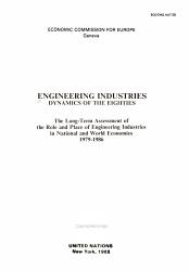 Engineering Industries PDF