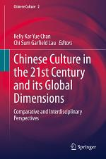 Chinese Culture in the 21st Century and its Global Dimensions