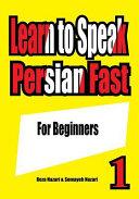 Learn to Speak Persian Fast