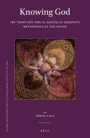 Knowing God: Ibn ʿArabī and ʿAbd al-Razzāq al-Qāshānī's Metaphysics of the Divine