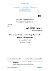 GB 30000.23-2013: Translated English of Chinese Standard. GB30000.23-2013.: Rules for classification and labelling of chemical - Part 23: Carcinogenicity.