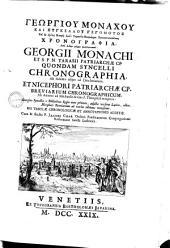 Byzantinae historiae scriptores0: in unum corpus redacti. Syncellus, Theophanes, Leo Gramm, Τόμος 4