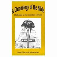 A Chronology of the Bible PDF