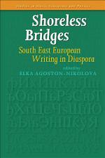 Shoreless Bridges