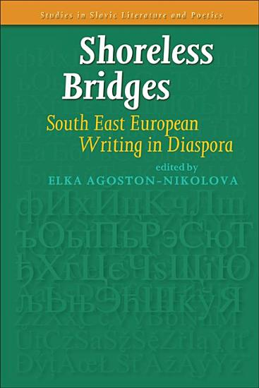 Shoreless Bridges PDF