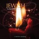 Jewish Calendar 2016
