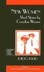 New Women PDF