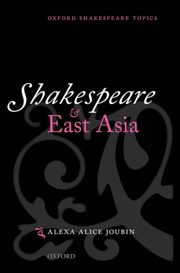 Shakespeare and East Asia PDF