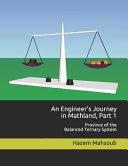 An Engineer's Journey in Mathland, Part 1