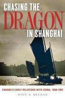 Chasing the Dragon in Shanghai PDF