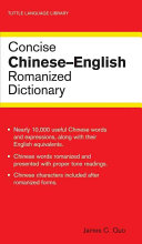 Concise Chinese English Romanized Dictionary Book PDF