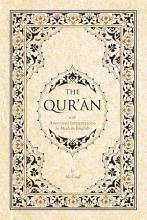 The Qur an with Annotated Interpretation in Modern English PDF