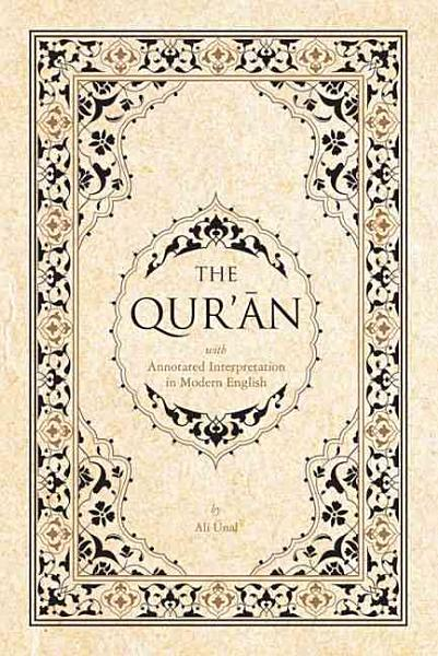 The Qur'an with Annotated Interpretation in Modern English