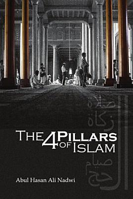 The Four Pillars of Islam PDF