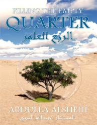 Filling the Empty Quarter  Declaring a Green Jihad On the Desert PDF