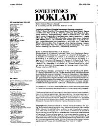 Soviet Physics  Doklady PDF
