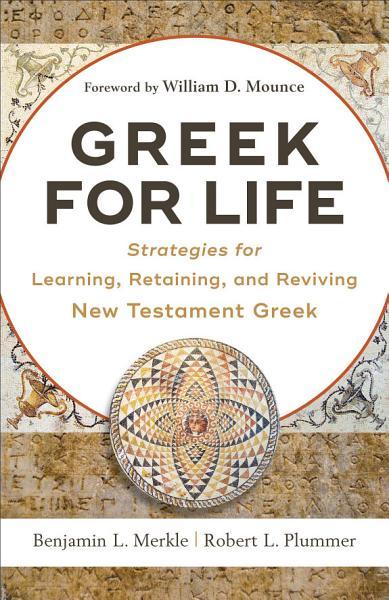 Greek for Life PDF