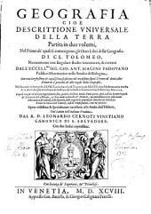 Geografia cioè descrittione vniuersale della terra: partita in due volumi ..., Volumi 1-2