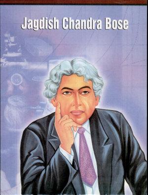 Jagdish Chandra Bose PDF