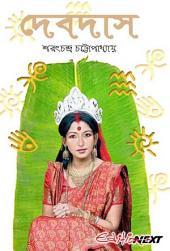 দেবদাস / Devdas (Bengali): Bengali Romantic Novel