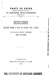 Kosovo: narodne pesme o boju na Kosovu 1389. godine