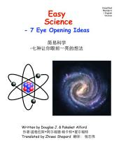Easy Science 简易科学 English / Simplified Mandarin: 7 Eye Opening Ideas -七种让你眼前一亮的想法