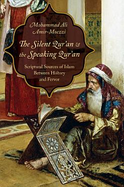 The Silent Qur an and the Speaking Qur an PDF