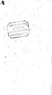 Larva detracta: h.e. Brevis Expositio Nominum sub quibus Scriptores aliquot Pseudonymi recentiores imprimis latere voluerunt