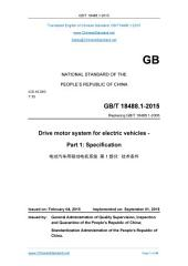 GB/T 18488.1-2015: Translated English of Chinese Standard. You may also buy from www.ChineseStandard.net (GBT 18488.1-2015, GB/T18488.1-2015, GBT18488.1-2015): The electrical machines and controllers for electric vehicles Part 1: General specification.