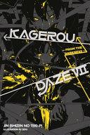 Kagerou Daze, Vol. 7 (light novel)