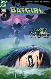 Batgirl (2000-) #62