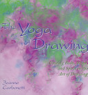 The Yoga of Drawing PDF