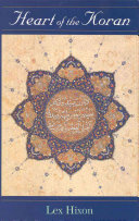 Heart of the Koran