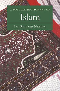 A Popular Dictionary of Islam PDF