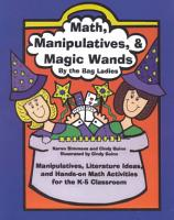 Math  Manipulatives    Magic Wands PDF