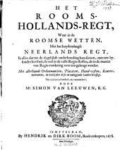 Het Rooms-Hollands-regt, waar in de Roomse wetten met het huydendaagse Neerlands regt ... over een gebragt werden ...