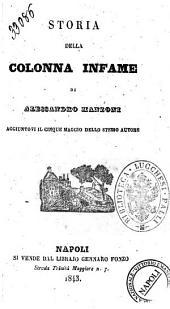 Storia della colonna infame di Alessandro Manzoni