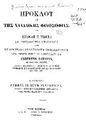 Proklou ek tēs chaldaikēs philosophias: Ecologae e Proclo De philosophia chaldaica; sive, De doctrina oracvlorvm chaldaicorvm