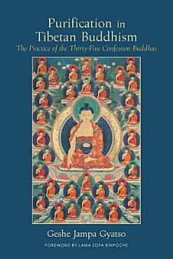 Purification in Tibetan Buddhism PDF