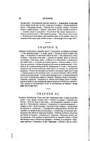 Thomas Paine s Pilgrimage in the Spirit World PDF
